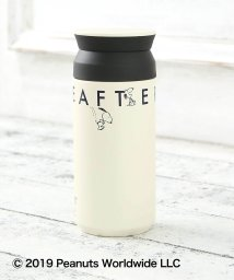 Afternoon Tea LIVING/【WEB限定】PEANUTS/KINTO/トラベルタンブラー/502423334