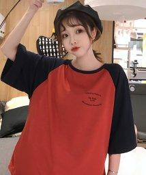felt maglietta/ゆったり着れるバイカラーロゴTシャツ/502447333
