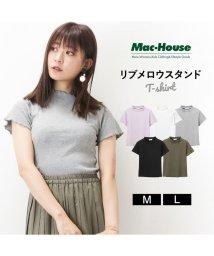 MAC HOUSE(women)/Navy リブメロウスタンドTシャツ NV252450/502447827