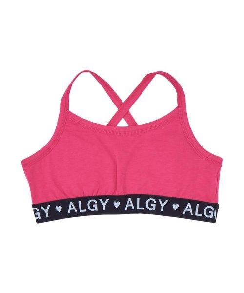 ALGY(アルジー)/ニコ☆プチ8月号掲載 | バッククロスブラトップ_吸水速乾/G353019