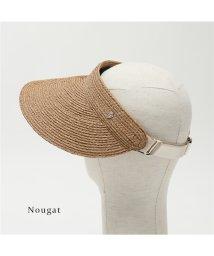 HELEN KAMINSKI/kirsten ラフィア サンバイザー 帽子 UPF 50+ カラー3色 レディース/502443835