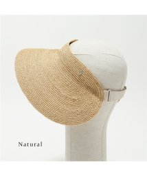 HELEN KAMINSKI/Maris ラフィア サンバイザー 帽子 UPF50+ カラー3色 レディース/502443836