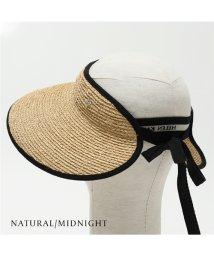 HELEN KAMINSKI/MITA ラフィア サンバイザー 帽子 カラー2色 レディース/502443837