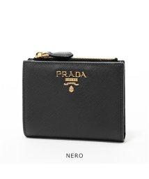 PRADA/1ML023 QWA レザー 二つ折り財布 ミニ財布 豆財布 ロゴ金具プレート カラー3色 レディース/502444134