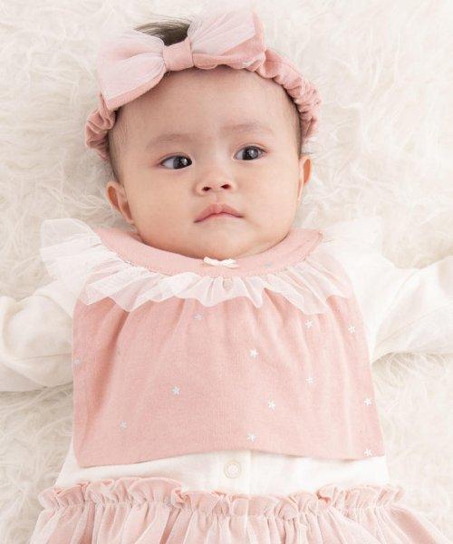 e-baby(イーベビー)/天竺+チュール星プリントフリルスタイ/183415529