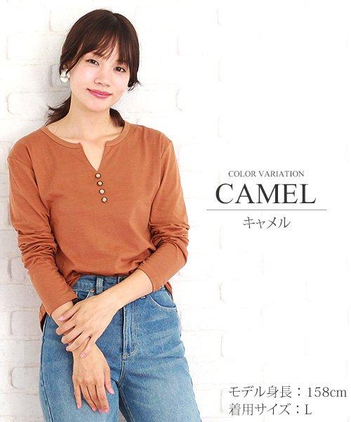 Amulet(アミュレット)/胸ボタントップス ファッション レディース かわいい おしゃれ フェミニン 大人 ボタン カットソー 春 夏 秋 【S/S】【vl-5370】/vl-5370