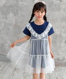子供服Bee/レイヤードチュールワンピ/502453394