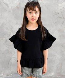 子供服Bee/ポンチョ風フリルブラウス/502453402
