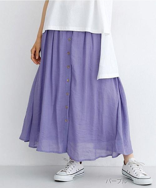 merlot(メルロー)/レーヨンスラブガーゼフロントボタンスカート/00010012-819610527462