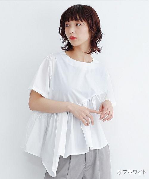 merlot(メルロー)/【plus】 アシメギャザーブラウス/00010012-879230008439