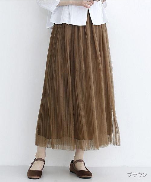 merlot(メルロー)/【plus】チュールプリーツスカート/00010012-879230008448
