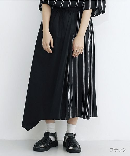 merlot(メルロー)/ストライプ柄配色ラップスカート/00010012-879230008468