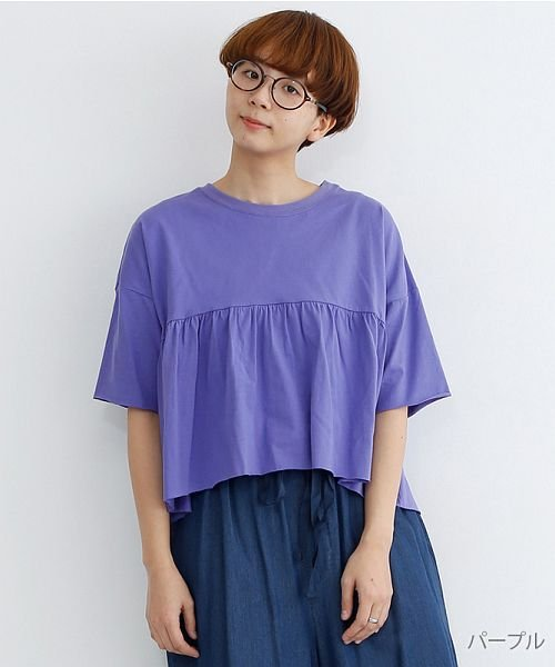 merlot(メルロー)/カットオフギャザーTシャツ/00010012-939110032884