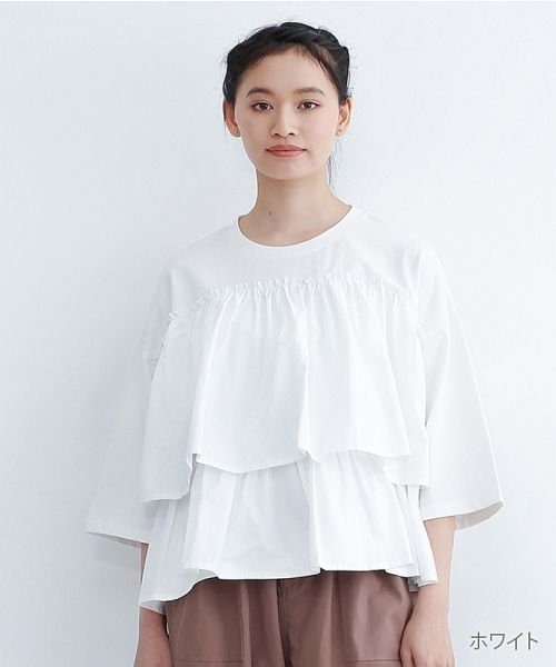 merlot(メルロー)/【IKYU】ティアードフリルプルオーバー/00010012-939130032948