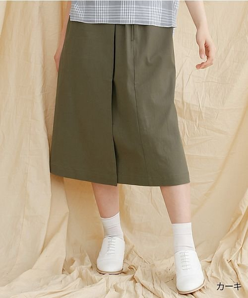merlot(メルロー)/【IKYU】ラップ風タイトスカート/00010012-939210063053