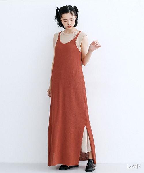 merlot(メルロー)/【IKYU】ニットキャミロングワンピース/00010012-939210123082