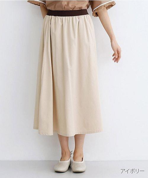 merlot(メルロー)/【IKYU】コットンリネンバイカラーギャザースカート/00010012-939210143081