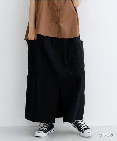 merlot(メルロー)/スリット入りタックロングスカート/00010012-939210203017