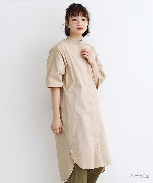 merlot(メルロー)/サイドスナップボタンシャツワンピース/00010012-939210203150