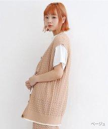 merlot/配色ライン透かし編みゆったりベスト/502455901