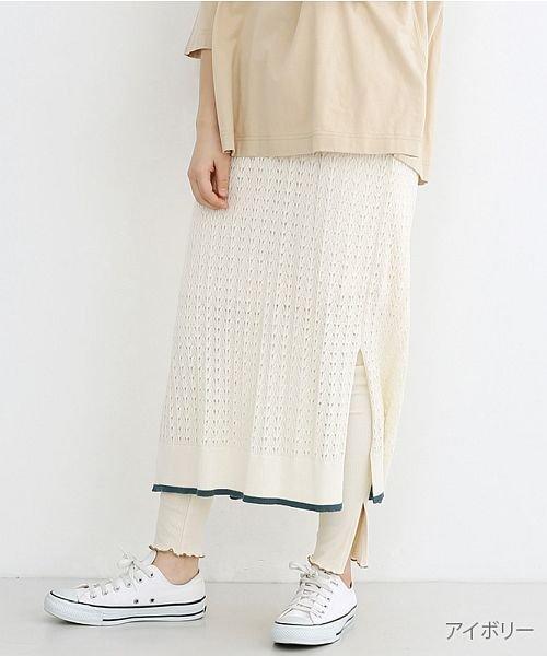 merlot(メルロー)/配色ライン透かし編みニットスカート/00010012-939230022917