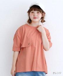 merlot/【TVドラマ着用】5分袖トレンチプルオーバートップス/502455926