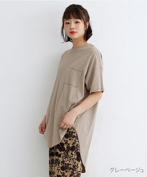 merlot(メルロー)/ビッグシルエットラウンドヘムTシャツ/00010012-939230033196