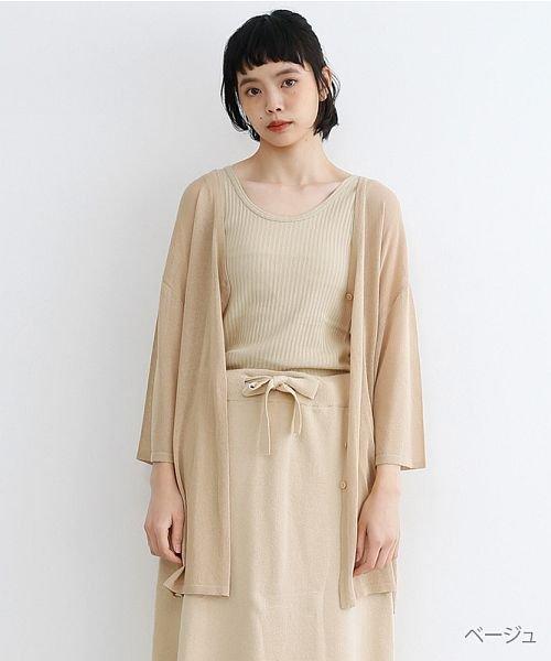 merlot(メルロー)/【IKYU】ワイドシルエットシアーカーディガン/00010012-939230123018