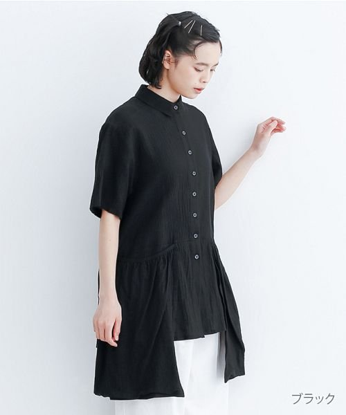 merlot(メルロー)/【IKYU】バックベンツギャザーポケットシャツ/00010012-939230143100