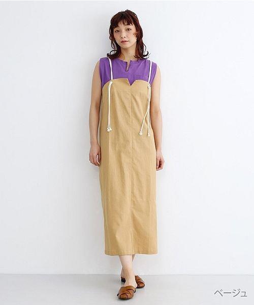 merlot(メルロー)/ロープスピンドルジャンパースカート/00010012-939230202936