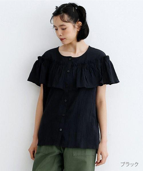 merlot(メルロー)/【IKYU】フリルノースリーブブラウス/00010012-939270063076