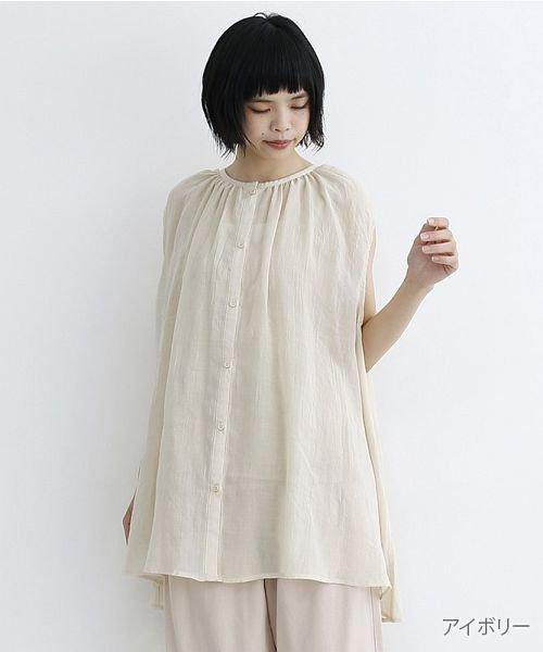merlot(メルロー)/【IKYU】ギャザーノースリシャツ/00010012-939270063185