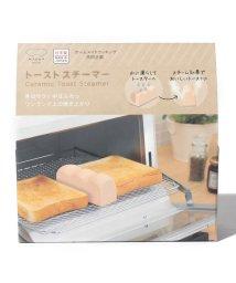 Afternoon Tea LIVING/トースタースチーマー/501582958