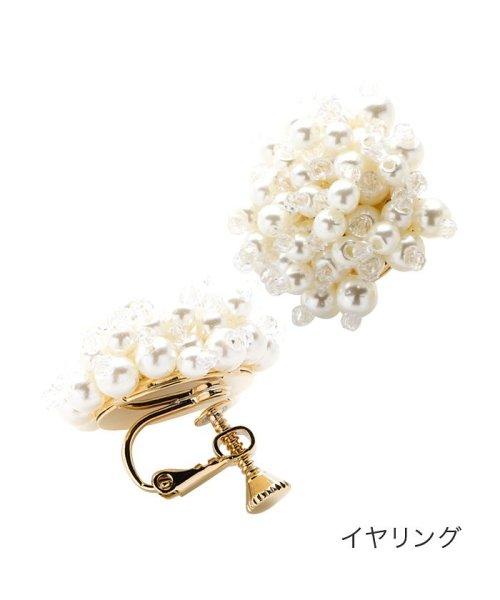 cream dot(クリームドット)/ビーズ&艶めくパールのボリュームピアス/d00037