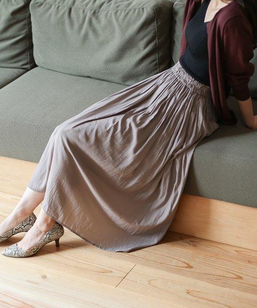Bou Jeloud(ブージュルード)/【セットアップ対応商品】気流染めマットサテンスカート/593974
