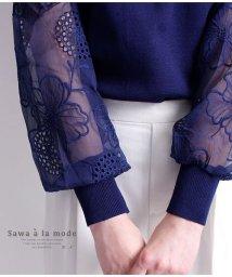 Sawa a la mode/花刺繍のチュール袖ニットトップス/502463863