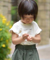 coen/【ハッピープライス】WEEKENDチビロゴTシャツ/502467975