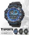 CREPHA PLUS/T-SPORTS ティースポーツ アナデジウオッチ 腕時計【TS-AD046】/502466226