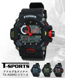 CREPHA PLUS/T-SPORTS ティースポーツ アナデジウオッチ 腕時計【TS-AD093】/502466227