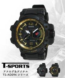 CREPHA PLUS/T-SPORTS ティースポーツ アナデジウオッチ 腕時計【TS-AD094】/502466228