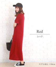Afelice/シンプルゆったりワンピース 韓国 ファッション レディース ワンピ カジュアル 涼しい 夏 サマー 可愛い かわいい シンプル ゆったり【S/S】【ra-208/502474130