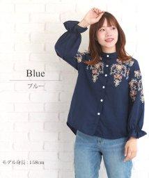 Afelice/花柄デザインシャツ 韓国 ファッション レディース ブラウス シャツ 涼しい 夏 サマー 可愛い かわいい フラワー【S/S】【ra-2083】/502474131
