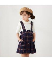 apres les cours/先染めチェックジャンパースカート/502381260