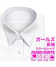 YAMAKI BRAND/SWANMATE 長袖レギュラーカラー ワイシャツ/502476283