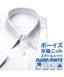 YAMAKI BRAND/SWANMATE 半袖レギュラーカラー ワイシャツ/502476286