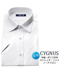 YAMAKI BRAND/CYGNUS 半袖 セミワイドカラー ワイシャツ/502476289