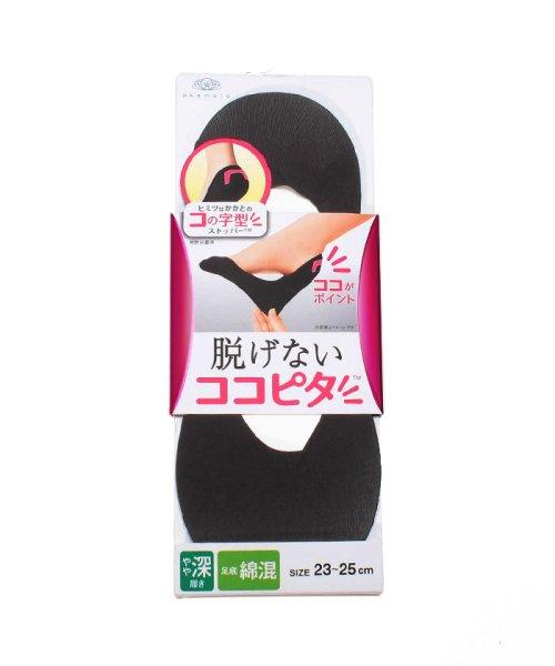 KOKOPITA(ココピタ)/やや深履き フットカバー 履き口シームレス/530227