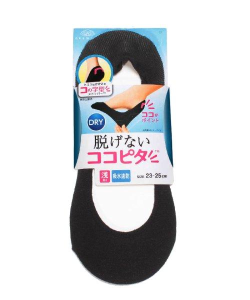 KOKOPITA(ココピタ)/浅履き フットカバー DRY/530300