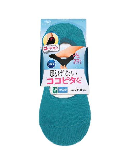 KOKOPITA(ココピタ)/やや深履き フットカバー DRY/530303