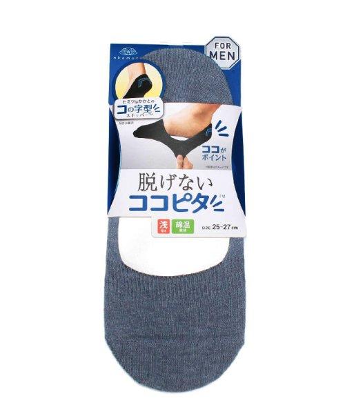 KOKOPITA(ココピタ)/メンズ 浅履き フットカバー/570217